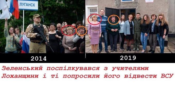 Блогер: Зеленский в Золотом общался с гражданами России, которые выдавали себя за местных жителей , фото-1