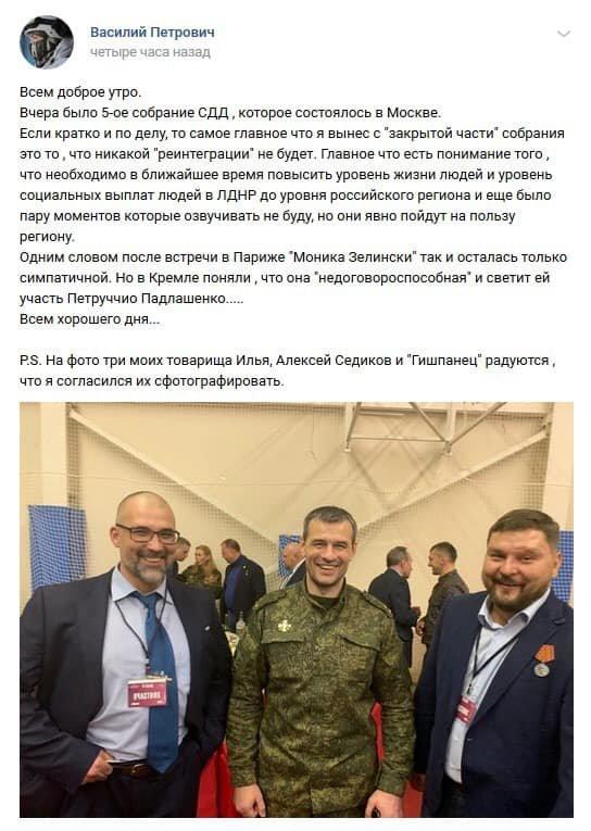 Арестович: Становятся яснее контуры «плана Путина» в отношении оккупированного Донбасса, фото-1
