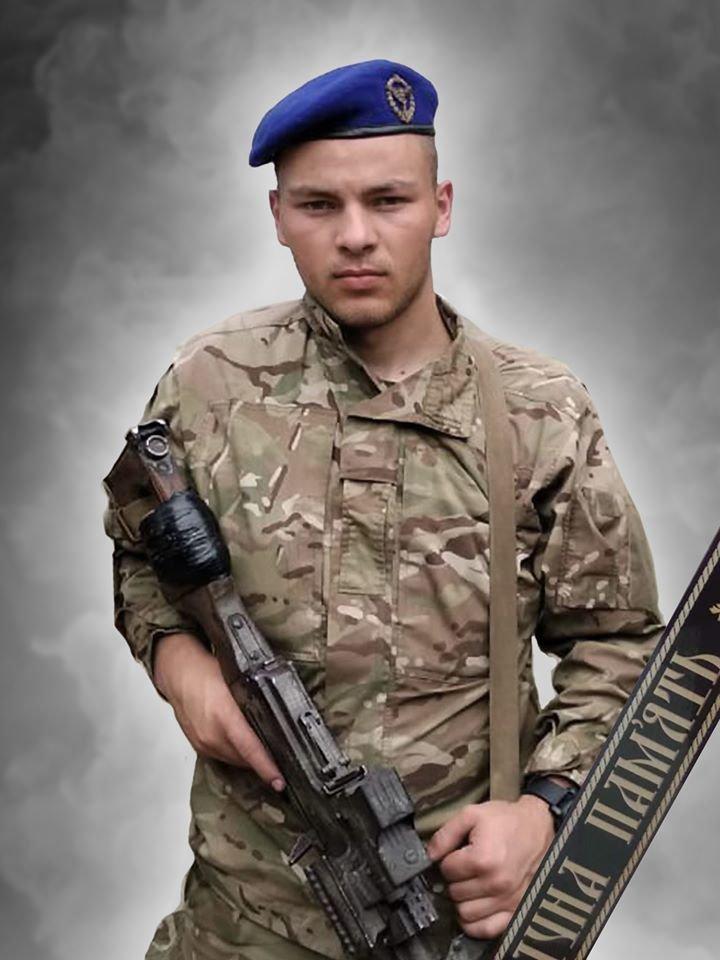 Стали известны подробности гибели на Донбассе воина Нацгвардии, - ФОТО, фото-1