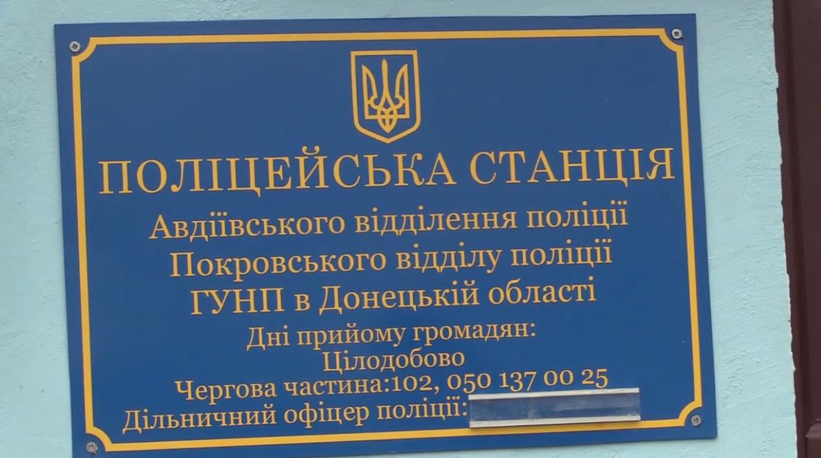 В Донецкой области готовится к приему пассажиров железнодорожная станция в Верхнеторецком, фото-1