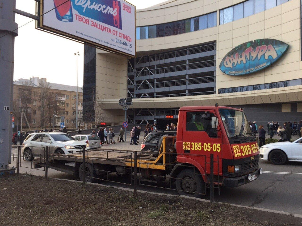 Пожар в «Донецк Сити»: персонал и посетители эвакуированы, - ФОТО, фото-1