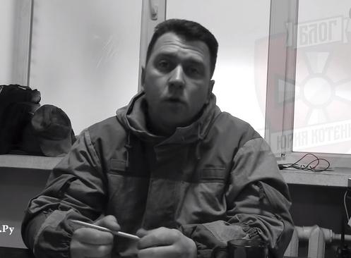 В Донецке убит главарь боевиков «ДНР», фото-1