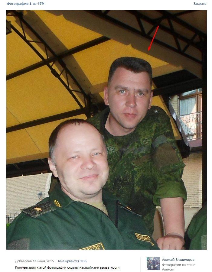 Бутусов: Ликвидация в Донецке «Грина» - хороший сигнал, фото-1