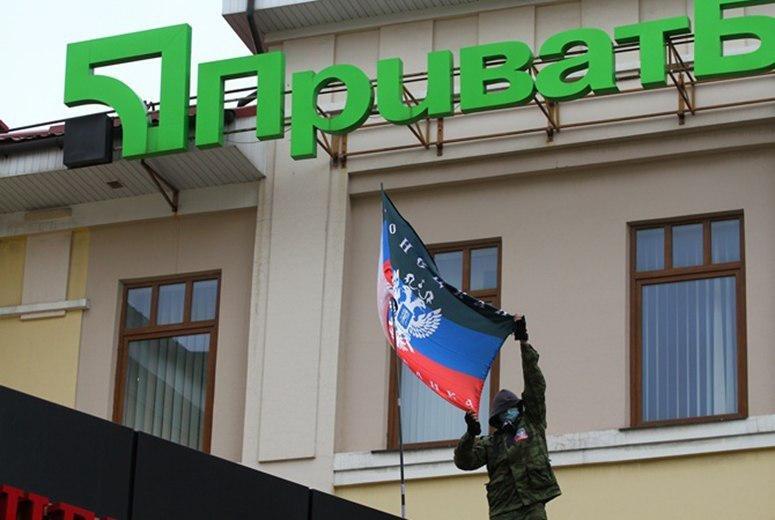 Как боевики «ДНР» грабили банки в Донецке  , фото-1