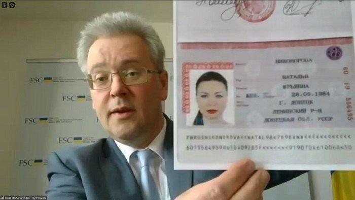 Украина показала в ОБСЕ российские паспорта представителей ОРДЛО в Контактной группе , фото-2