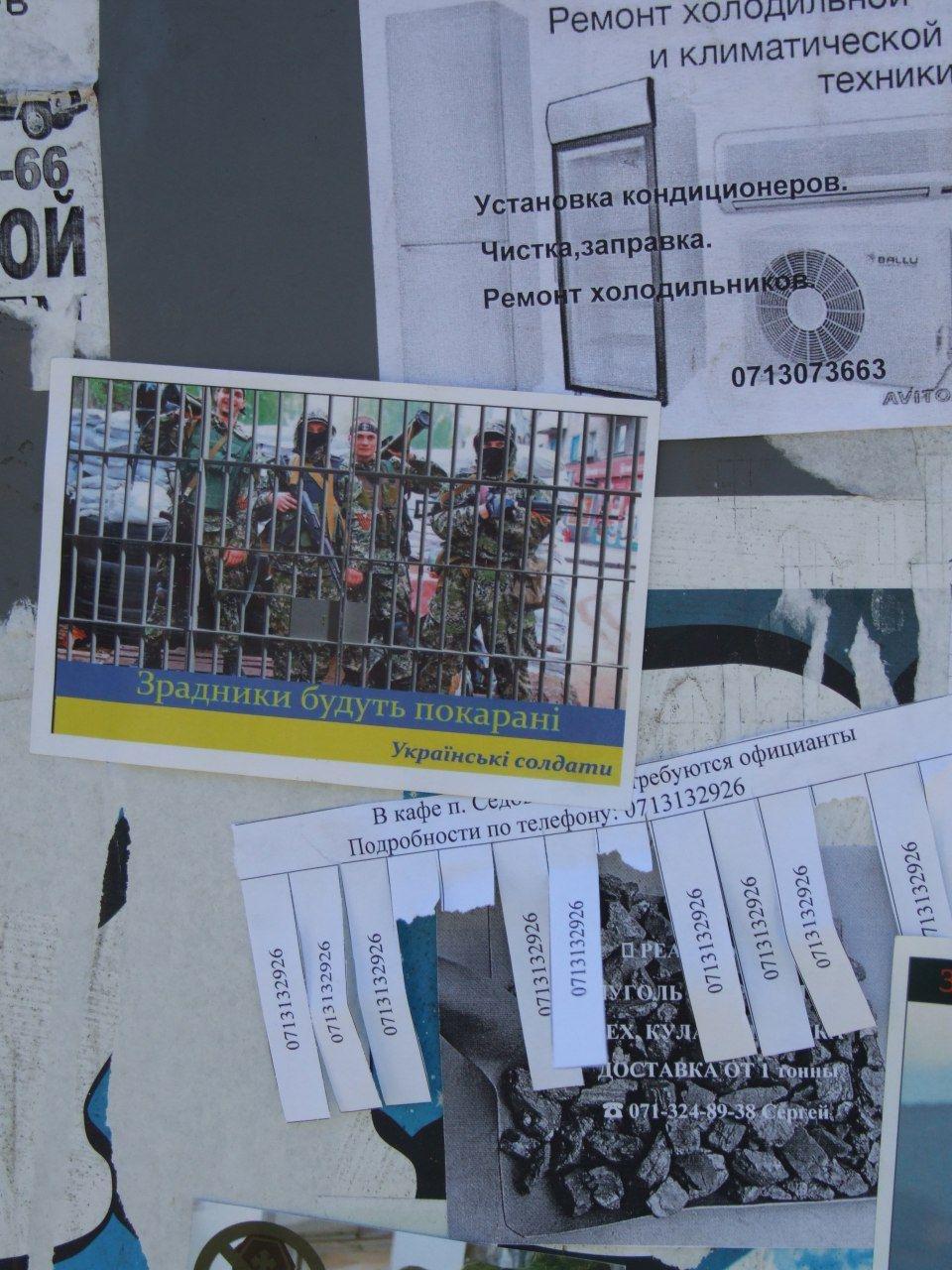 В «ДНР» расклеили листовки  с надписью «Захватчики, вон с Украинской земли!», - ФОТО, фото-2