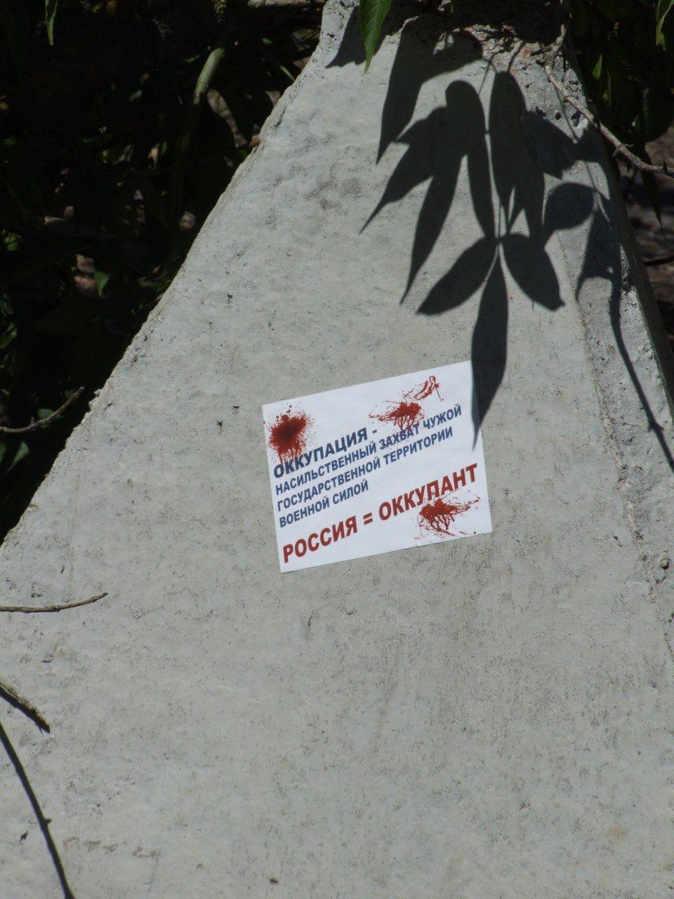 В «ДНР» расклеили листовки  с надписью «Захватчики, вон с Украинской земли!», - ФОТО, фото-3