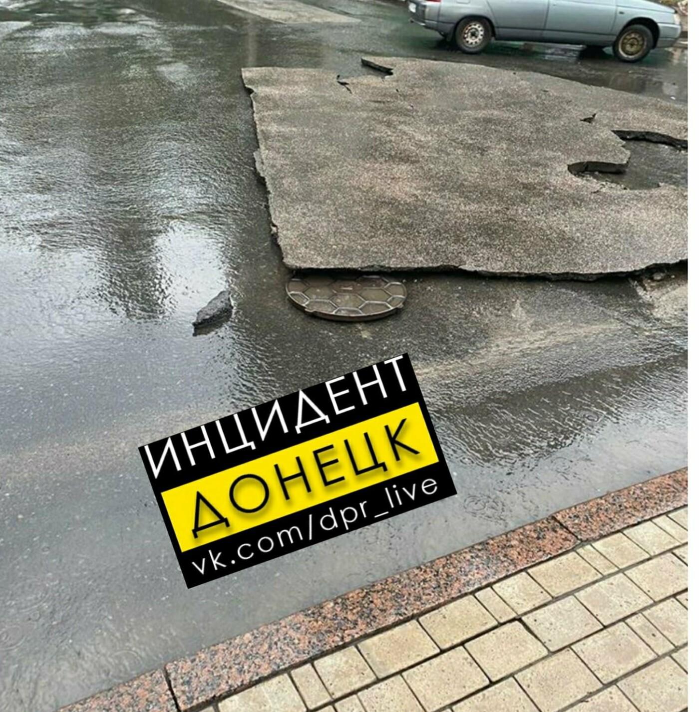 Над Донецком и Макеевкой пронесся ураган и страшный ливень: смерч сносил крыши домов, - ФОТО, ВИДЕО, фото-2