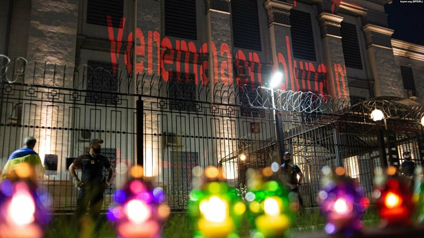 Как в Киеве Россию с днем оккупанта поздравляли, - ФОТО, фото-2, Фото Радио Свобода