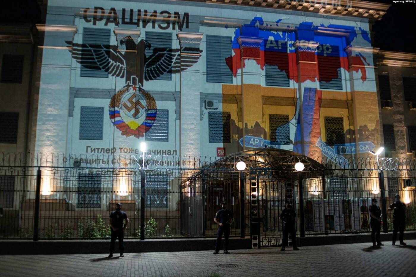 Как в Киеве Россию с днем оккупанта поздравляли, - ФОТО, фото-1, Фото Радио Свобода