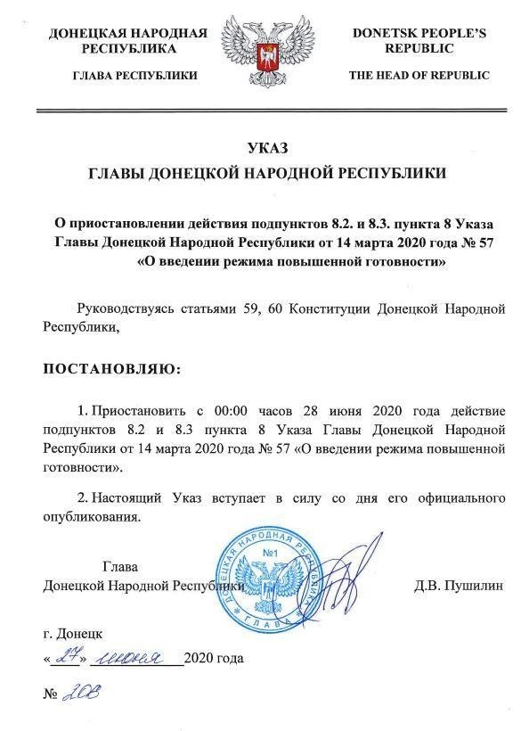 В «ДНР» остановили работу единственного КПП «Еленовка» на въезд с подконтрольной Украины и на выезд из ОРДО, фото-1