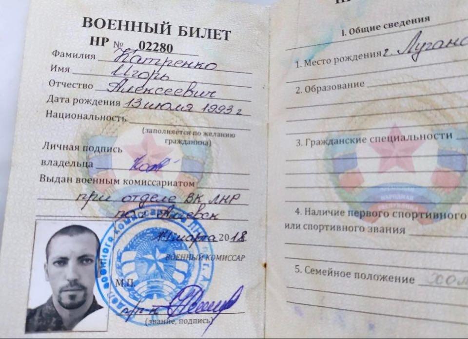 На Донбассе задержан снайпер «ЛНР» - шел сдаваться ВСУ, - ФОТО, фото-3