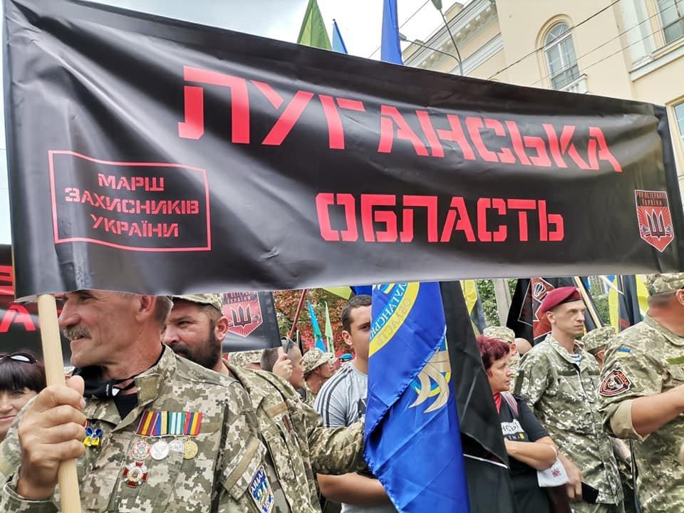 На Марше защитников Украины в Киеве шли колонны от Донецкой и Луганской областей, - ФОТО  , фото-2