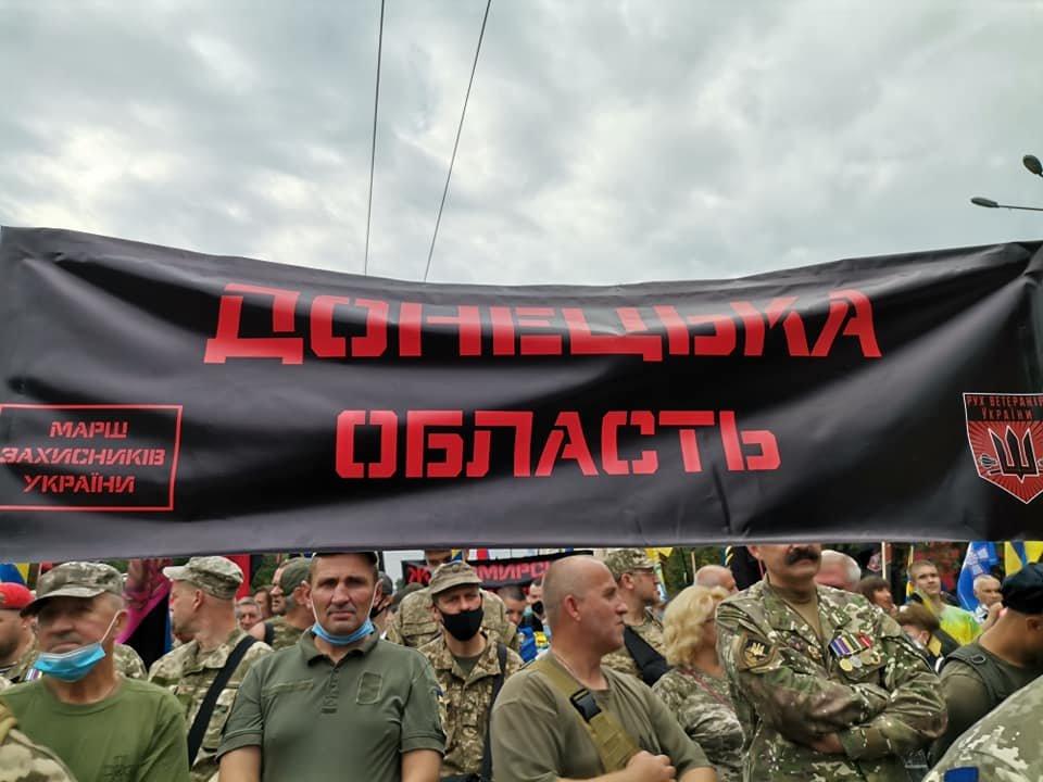 На Марше защитников Украины в Киеве шли колонны от Донецкой и Луганской областей, - ФОТО  , фото-1