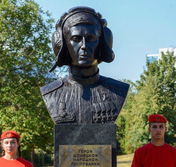 В оккупированном Донецке поставили памятник террористу «Гиви», - ФОТО, фото-2