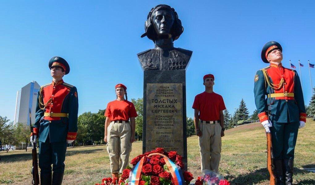 В оккупированном Донецке поставили памятник террористу «Гиви», - ФОТО, фото-1