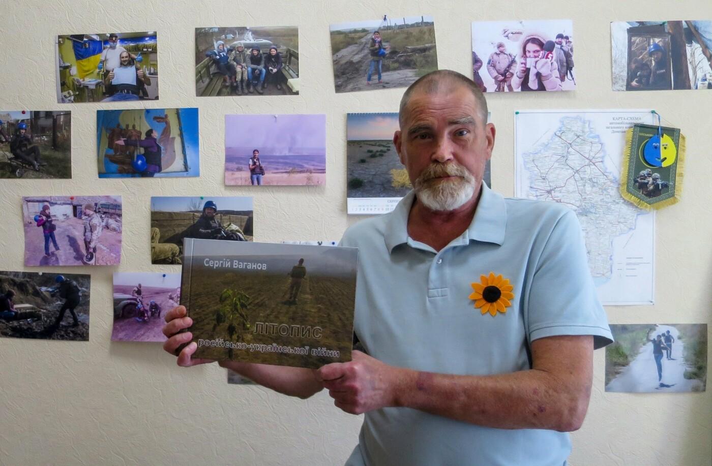 Известный донецкий фоторепортер издал книгу «Летопись российско-украинской войны», - ФОТО, фото-3