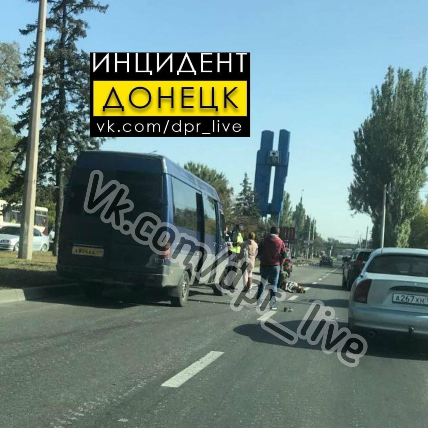 В Донецке маршрутка сбила женщину, - ФОТО, фото-1