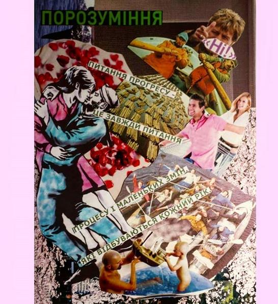 Мария Пронина, художница из Донецка: Хочу, чтобы мир был толерантнее, фото-3