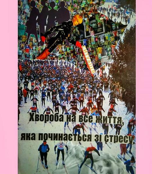 Мария Пронина, художница из Донецка: Хочу, чтобы мир был толерантнее, фото-2