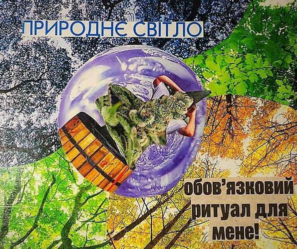 Мария Пронина, художница из Донецка: Хочу, чтобы мир был толерантнее, фото-5