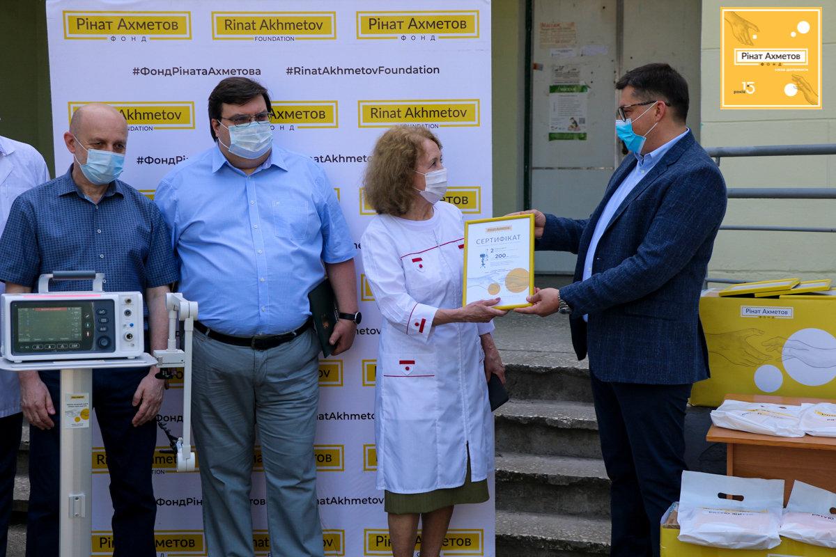 «Никогда не проходим мимо беды»: как Ринат Ахметов помогает Донецкой области в борьбе с коронавирусом, фото-1