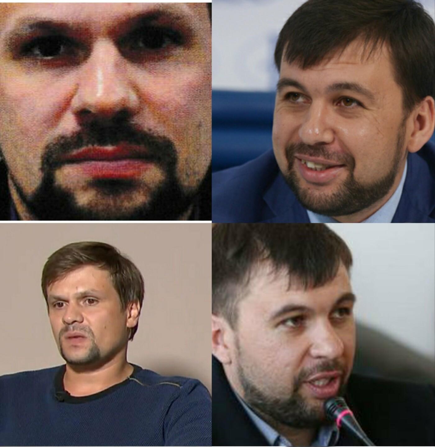 Отравитель Скрипалей нес охрану и был двойником главаря «ДНР» Пушилина, фото-1
