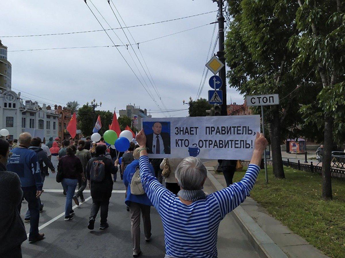 Агония режима: почему отравление Навального и восстание в Беларуси запустило таймер обратного отсчета для Путина , фото-1