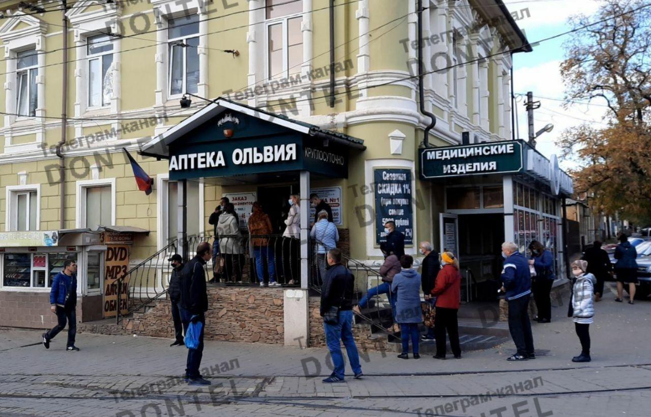 В аптеках Донецка огромные очереди за лекарствами, - ФОТО, фото-1