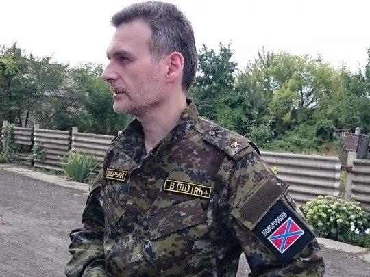 В ДТП в Луганске погиб один из главарей боевиков «ЛНР», - ФОТО, фото-1