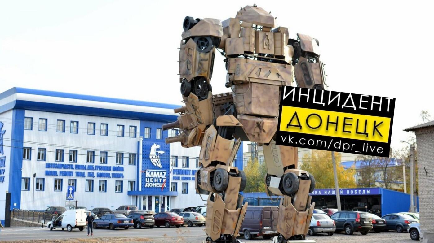 «Когда на параде пойдет?» - в Донецке соорудили огромного Автобота, - ФОТО, фото-2