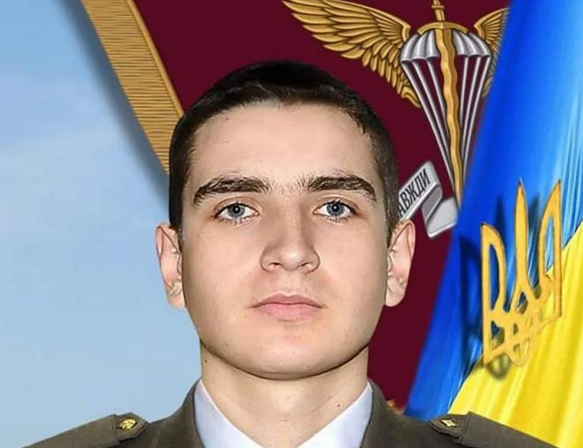 20-летний Олег Свинарик со Львовщины служил в 80-й десантно-штурмовой бригаде