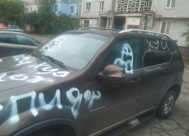 В Донецке расписали матами автомобиль бывшего «министра иностранных дел ДНР», - ФОТО, фото-1