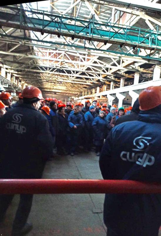 В «ДНР» рабочие завода «Силур» устроили стихийную забастовку, - ФОТО, фото-1