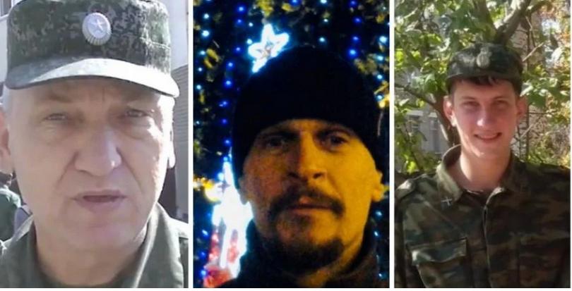 СБУ объявила в международный розыск трех боевиков «ДНР», фото-1