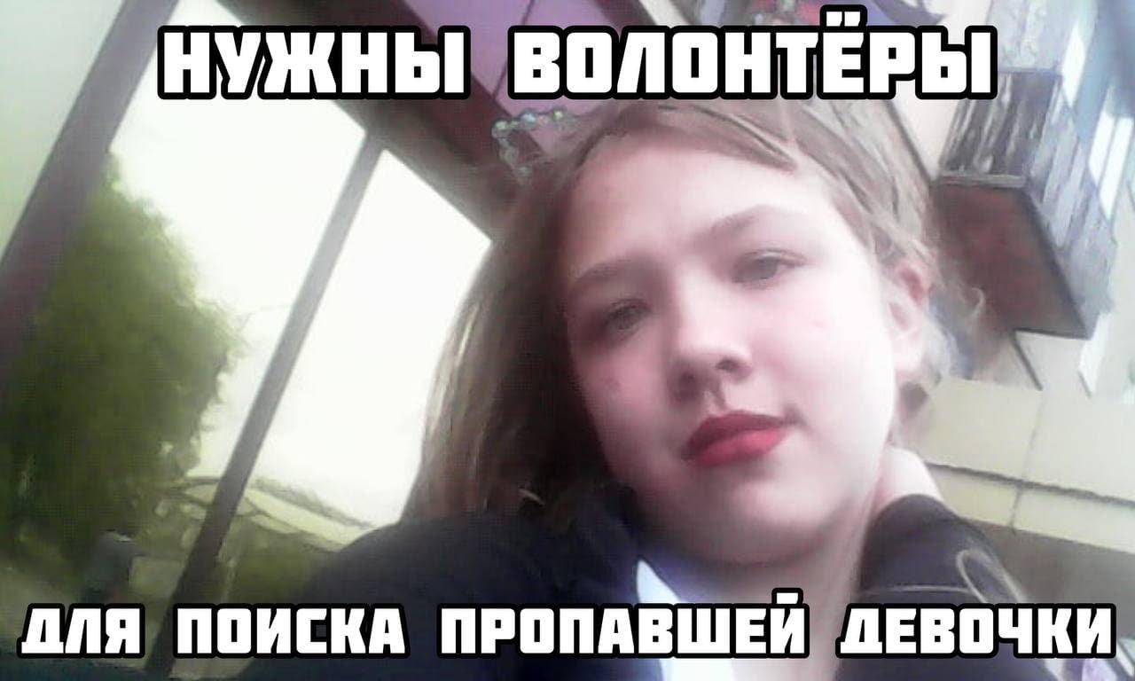 В оккупированной Макеевке пропала 13-летняя девочка, фото-1