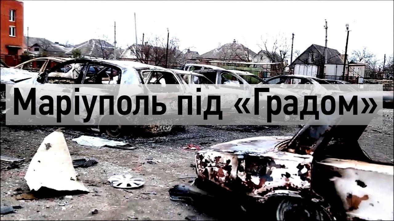 Шесть лет назад российские «Грады» обстреляли жилой квартал Мариуполя: погибли 29 мирных жителей, - ФОТО, фото-1