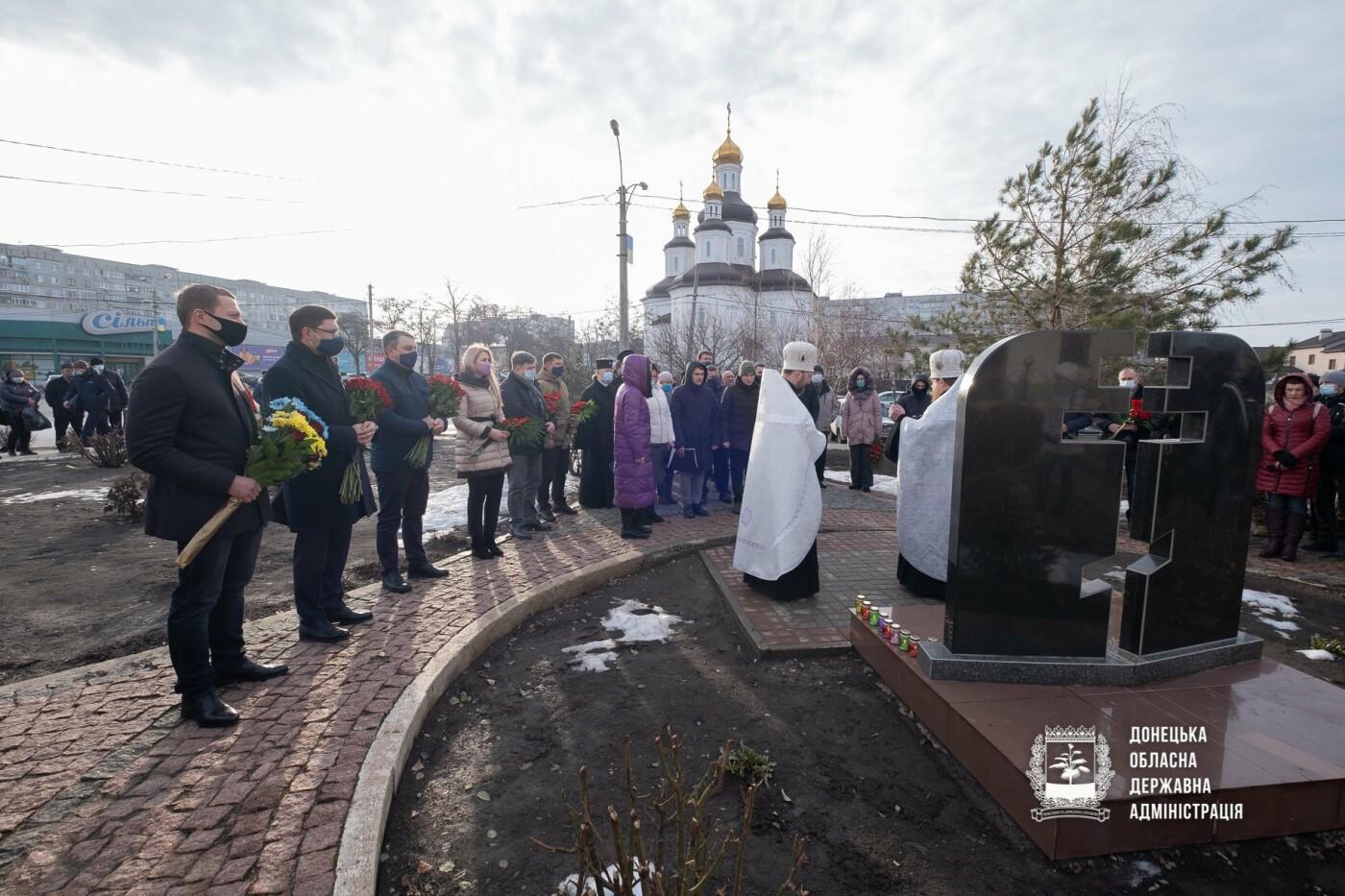 Шесть лет назад российские «Грады» обстреляли жилой квартал Мариуполя: погибли 29 мирных жителей, - ФОТО, фото-4