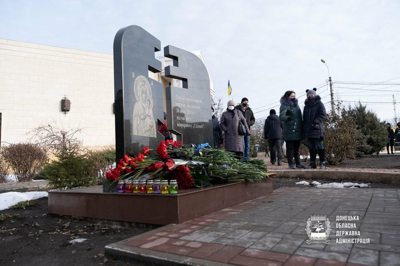 Шесть лет назад российские «Грады» обстреляли жилой квартал Мариуполя: погибли 29 мирных жителей, - ФОТО, фото-3