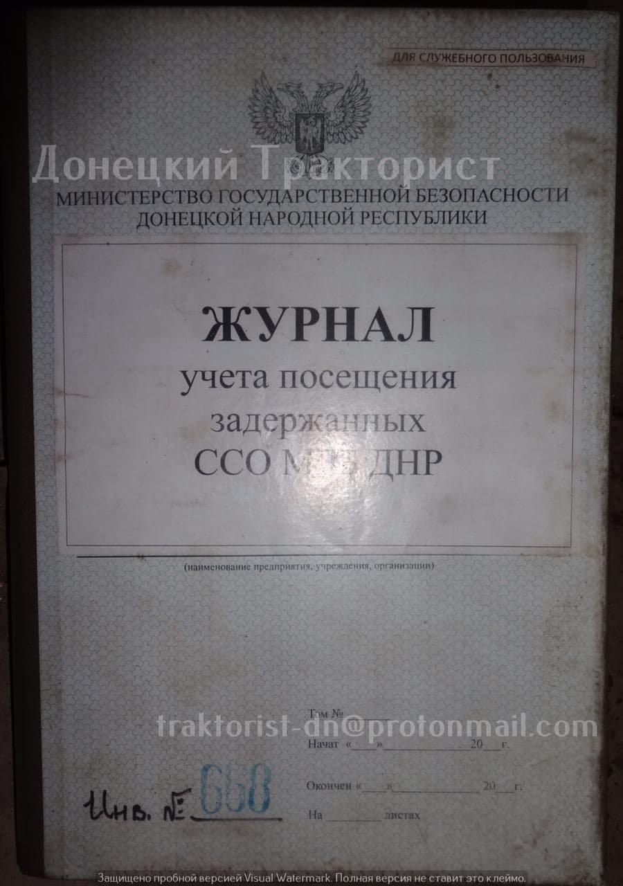 «Боятся «обнуления» от «братьев» из ФСБ: опубликованы первые фото концлагеря «Изоляция» в Донецке, фото-4