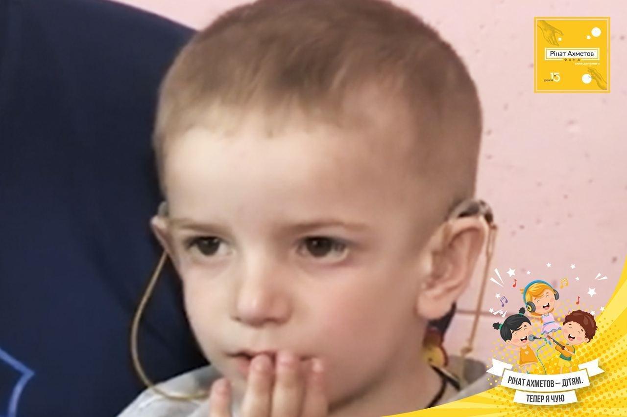 Фонд Рината Ахметова помогает вернуть слух украинским детям, фото-1