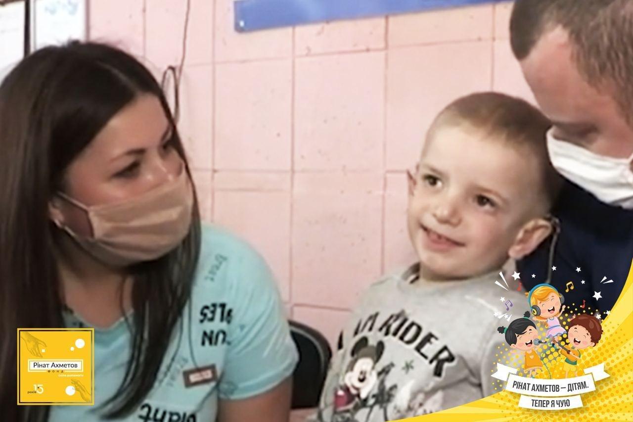 Фонд Рината Ахметова помогает вернуть слух украинским детям, фото-3