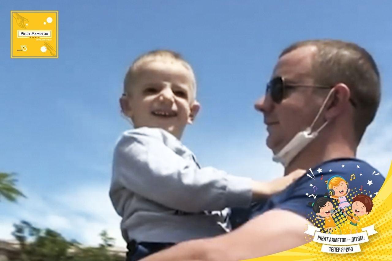 Фонд Рината Ахметова помогает вернуть слух украинским детям, фото-2