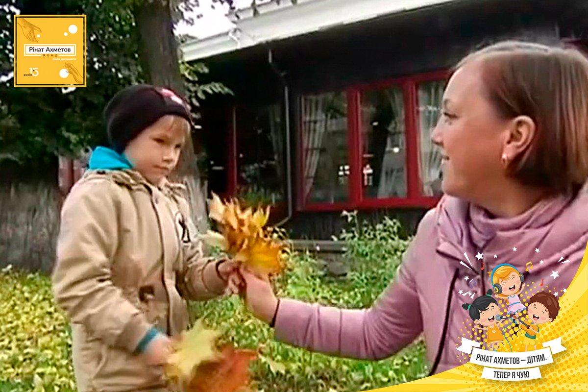 Фонд Рината Ахметова помогает вернуть слух украинским детям, фото-5