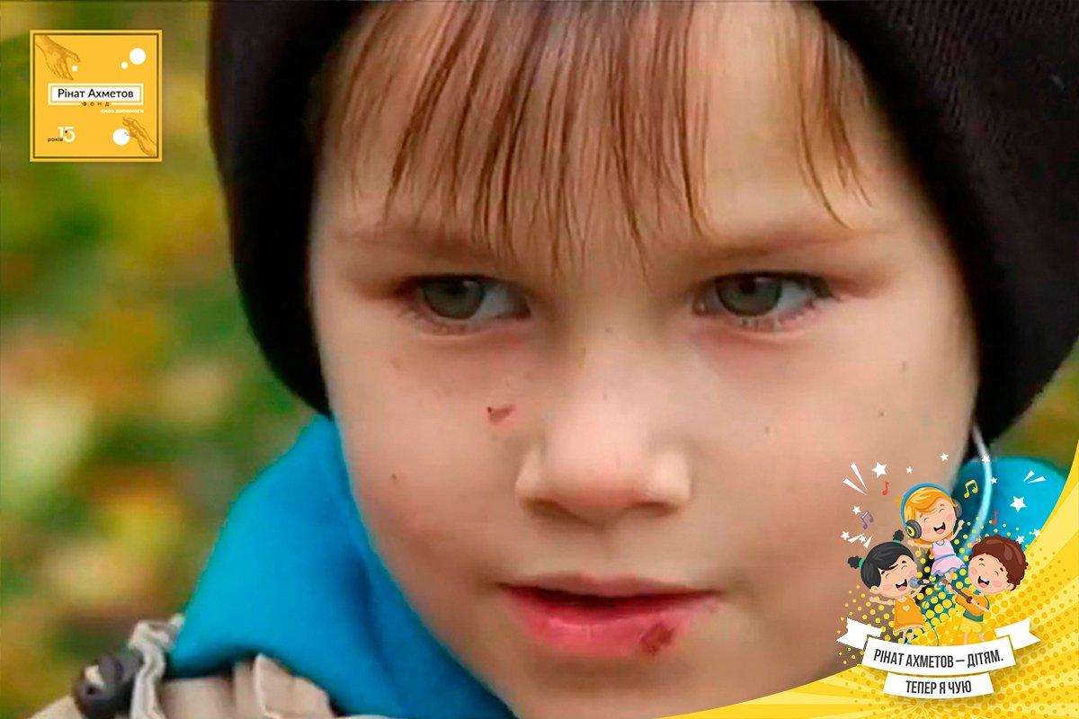 Фонд Рината Ахметова помогает вернуть слух украинским детям, фото-4