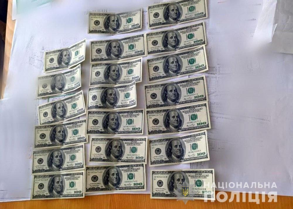 В Донецкой области при получении взятки задержали заместителя мэра, - ФОТО, фото-2