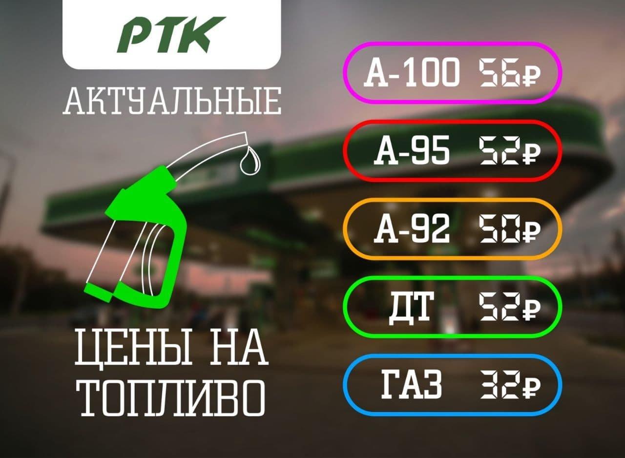 На АЗС в оккупированном Донецке подорожали бензин и ДТ , фото-1