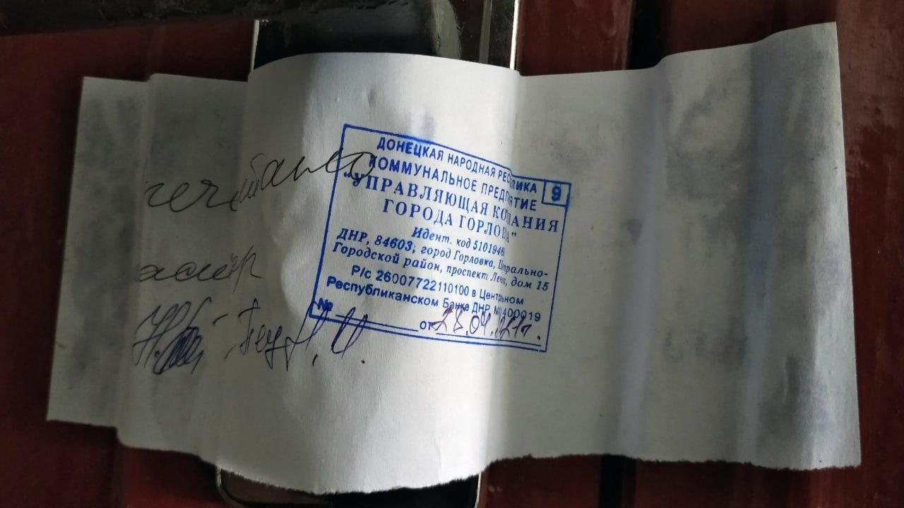 В ОРДО недвижимость переселенцев будут отжимать на «законных основаниях», фото-2