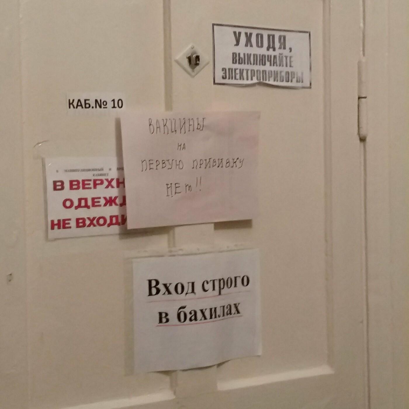 Россия кинула: жители ОРДО жалуются на отсутствие вакцин от COVID-19, фото-1
