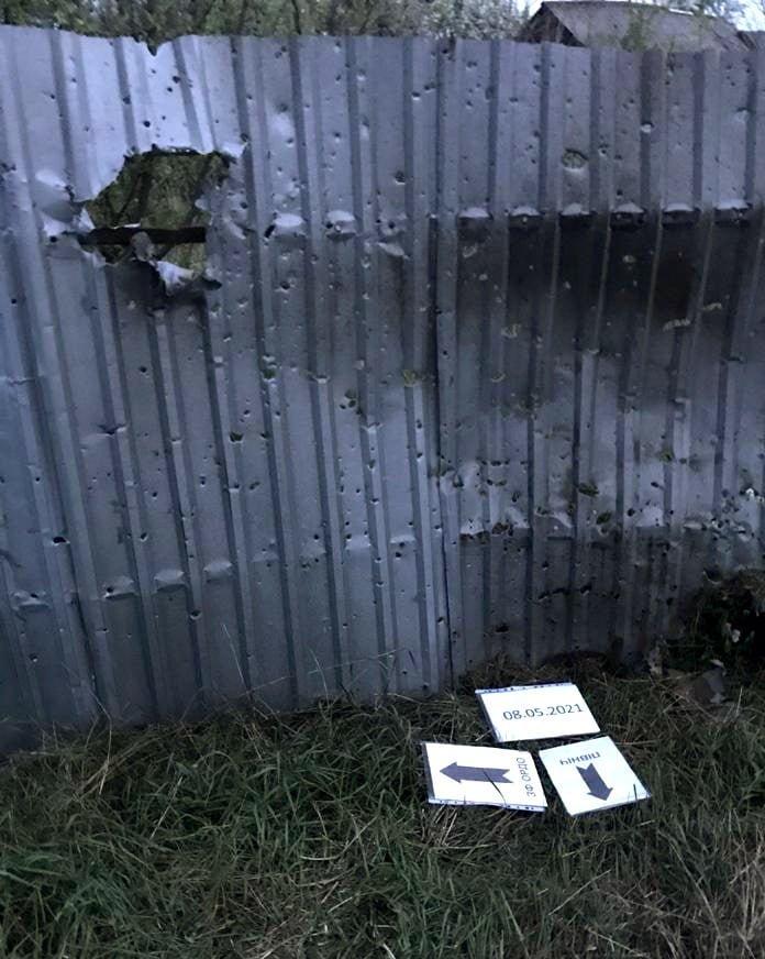 Российские оккупанты обстреляли из артиллерии Марьинку: повреждено шесть жилых домов, - ФОТО, фото-10